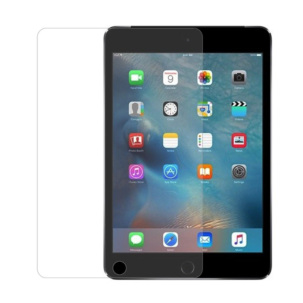 iPad Mini 4 PanserPro Hærdet Glas Skærmbeskyttelse